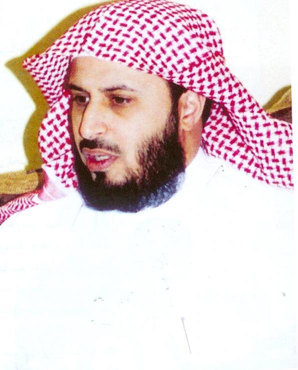 02  Yasin Sa'ad Al Ghamidi